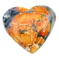 Natural 20.10cts malinga jasper cabochon 23x22 mm heart loose gemstone s24674
