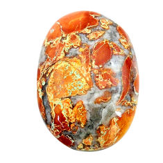 Natural 20.15cts malinga jasper cabochon 24x17 mm oval loose gemstone s24646