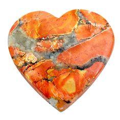 Natural 23.35cts malinga jasper cabochon 24x23 mm heart loose gemstone s24660