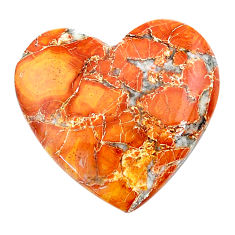 Natural 30.15cts malinga jasper cabochon 26.5x26 mm heart loose gemstone s24679