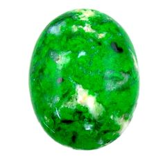 Natural 15.10cts maw sit sit green cabochon 20x15 mm oval loose gemstone s19203