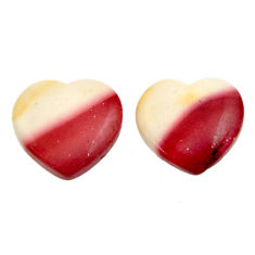 Natural 11.30cts mookaite brown cabochon 16x13 mm loose pair gemstone s16860