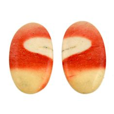 Natural 9.15cts mookaite brown cabochon 18x10 mm loose pair gemstone s16867