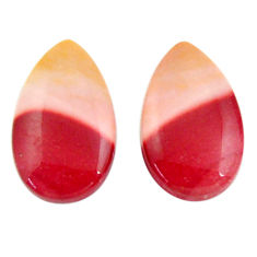 Natural 15.10cts mookaite brown cabochon 19x11 mm pair loose gemstone s18888