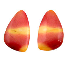 Natural 12.15cts mookaite brown cabochon 19x11 mm pair loose gemstone s18896