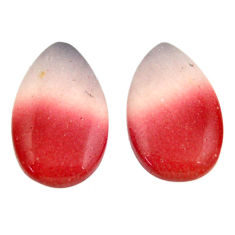 Natural 14.45cts mookaite brown cabochon 19x12 mm loose pair gemstone s16866