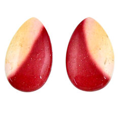 Natural 14.15cts mookaite brown cabochon 19x12 mm pair loose gemstone s18893