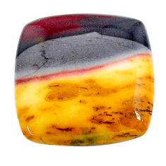 Natural 18.40cts mookaite brown cabochon 19x19 mm octagan loose gemstone s24849
