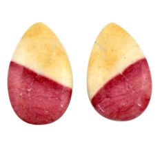 Natural 14.35cts mookaite brown cabochon 20x11 mm pair loose gemstone s18898