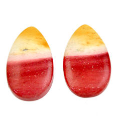 Natural 16.30cts mookaite brown cabochon 20x12 mm loose pair gemstone s16861