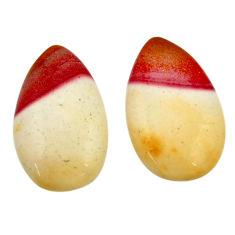 mookaite brown cabochon 20x12 mm loose pair gemstone s16864