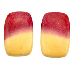 Natural 21.30cts mookaite brown cabochon 20x12 mm loose pair gemstone s16870