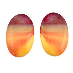 mookaite brown cabochon 20x12 mm loose pair gemstone s16877