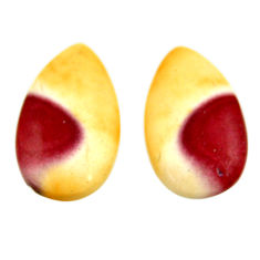 Natural 14.45cts mookaite brown cabochon 20x12 mm loose pair gemstone s16879