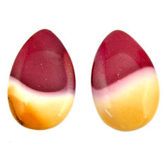 Natural 15.10cts mookaite brown cabochon 20x12 mm loose pair gemstone s16880