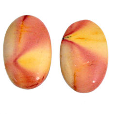 Natural 15.10cts mookaite brown cabochon 20x12 mm oval loose gemstone s19608