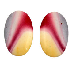 Natural 16.30cts mookaite brown cabochon 20x12 mm pair loose gemstone s18882