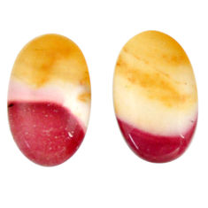 Natural 18.45cts mookaite brown cabochon 20x12 mm pair loose gemstone s18884