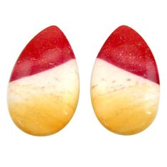 Natural 14.45cts mookaite brown cabochon 20x12 mm pair loose gemstone s18889