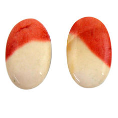Natural 16.30cts mookaite brown cabochon 20x12 mm pair loose gemstone s18897