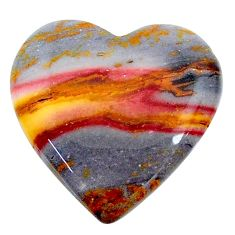 Natural 17.40cts mookaite brown cabochon 21x20 mm heart loose gemstone s24853