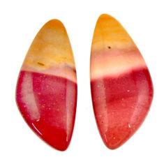 mookaite brown cabochon 24x10 mm loose pair gemstone s16871