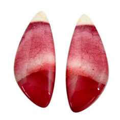 Natural 13.40cts mookaite brown cabochon 24x10 mm pair loose gemstone s18894