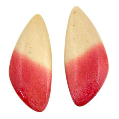 Natural 15.10cts mookaite brown cabochon 25x10 mm pair loose gemstone s18885