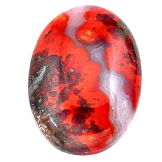 Natural 15.15cts moroccan seam agate brown 20x15 mm oval loose gemstone s23919