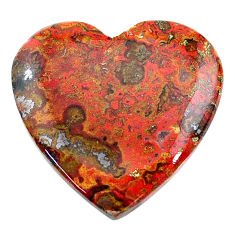 Natural 35.10cts moroccan seam agate brown 27x27 mm heart loose gemstone s24620