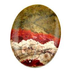 Natural 9.20cts mushroom rhyolite brown 21.5x16 mm oval loose gemstone s17918