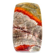 Natural 9.35cts mushroom rhyolite brown 23.5x12.5 mm loose gemstone s23170