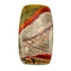 Natural 10.15cts mushroom rhyolite brown 24x13 mm octagan loose gemstone s17903