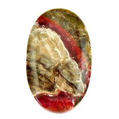 Natural 10.15cts mushroom rhyolite brown 25x14 mm oval loose gemstone s17904