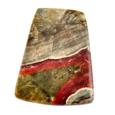 Natural 13.25cts mushroom rhyolite brown 25x18.5 mm fancy loose gemstone s17917