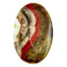 Natural 11.30cts mushroom rhyolite brown 27x16 mm oval loose gemstone s17907