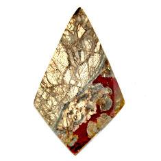 Natural 12.25cts mushroom rhyolite brown 35x20 mm fancy loose gemstone s17905