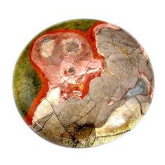 Natural 49.15cts mushroom rhyolite brown 35x35 mm round loose gemstone s21912