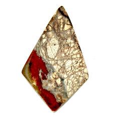 Natural 12.40cts mushroom rhyolite brown 37x21 mm fancy loose gemstone s17916