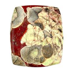 Natural 47.35cts mushroom rhyolite brown 39x31 mm octagan loose gemstone s21901