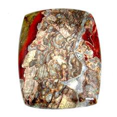 Natural 74.45cts mushroom rhyolite brown 41x31 mm octagan loose gemstone s21903