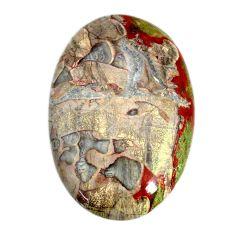Natural 78.45cts mushroom rhyolite brown 49x31.5 mm oval loose gemstone s21913