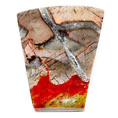Natural 9.15cts mushroom rhyolite brown cabochon 21x16 mm loose gemstone s23172