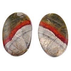 Natural 16.30cts mushroom rhyolite cabochon 22x13 mm pair loose gemstone s19101