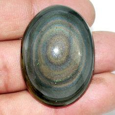 Natural 60.15cts obsidian eye rainbow cabochon 36x26.5 mm loose gemstone s21869
