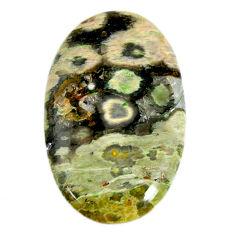 Natural 47.35cts ocean sea jasper (madagascar) 43.5x27 mm loose gemstone s19444