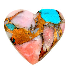 Natural 14.30cts opal in turquoise pink 22x20 mm heart loose gemstone s16124