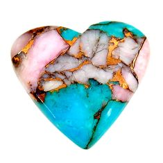 Natural 13.40cts opal in turquoise pink 23.5x22 mm heart loose gemstone s16149