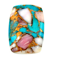 Natural 21.25cts opal in turquoise pink 26x18 mm octagan loose gemstone s16136