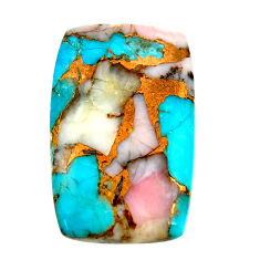 Natural 21.25cts opal in turquoise pink 27x17 mm octagan loose gemstone s16135